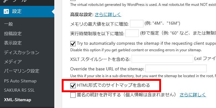 XML-sitemap2