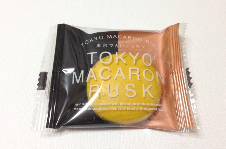 東京マカロンラスク レモン
