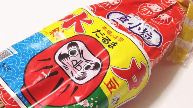 【水戸名物】人生初!わらつと納豆を食べてみた|だるま納豆