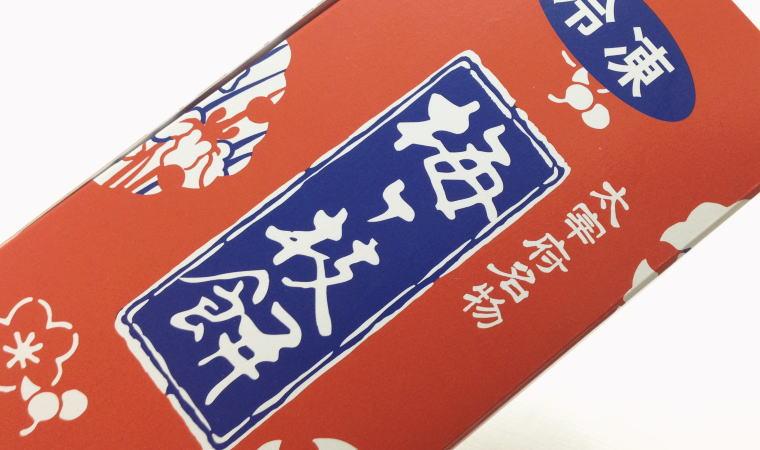 【福岡おみやげ】茶房きくち『梅ヶ枝餅』を食べてみた