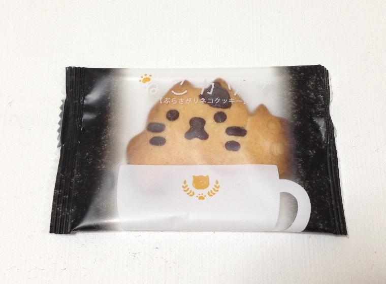 ねこカップ 個包装