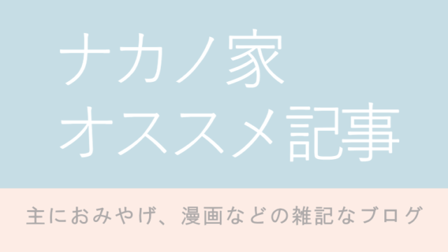 カカフカカ 4巻【ネタバレ感想】余裕ナシ・衝動で動く長谷さん