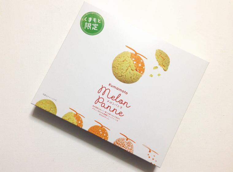 熊本メロンパンヌ 箱