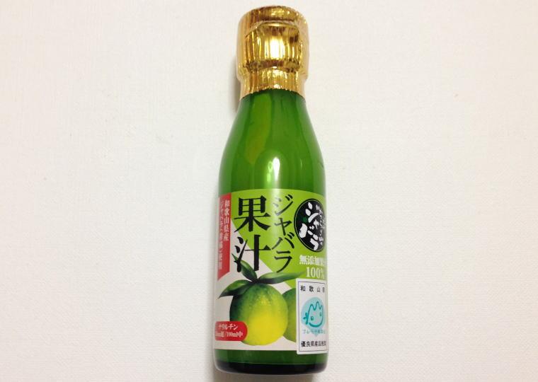 紀州かつらぎ山『ジャバラ果汁』