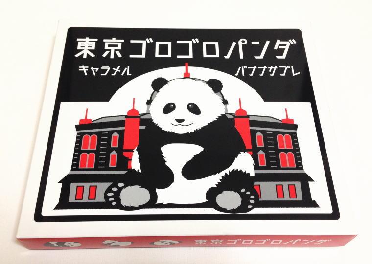 『東京ゴロゴロパンダ キャラメルバナナサブレ』