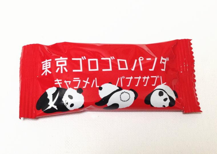『東京ゴロゴロパンダ キャラメルバナナサブレ』 個包装