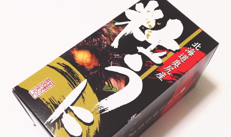 【北海道おみやげ】北海道奥尻産『粒うに』が濃厚でとろける~