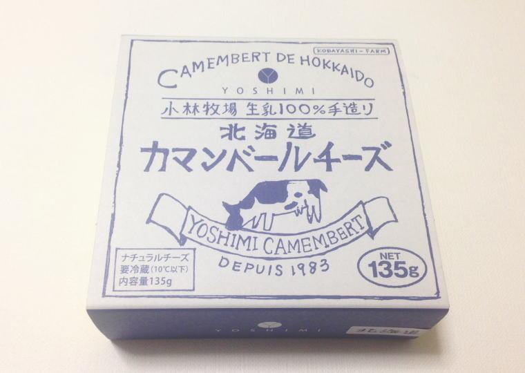 『北海道カマンベールチーズ』