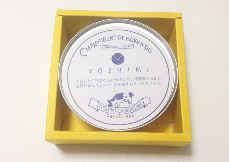 『北海道カマンベールチーズ』 開封