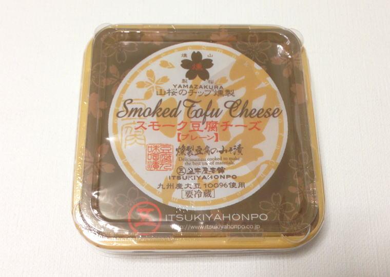 『スモーク豆腐チーズ』