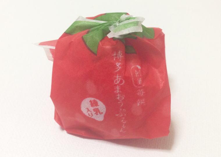 『博多あまおうぷるるん』 個包装