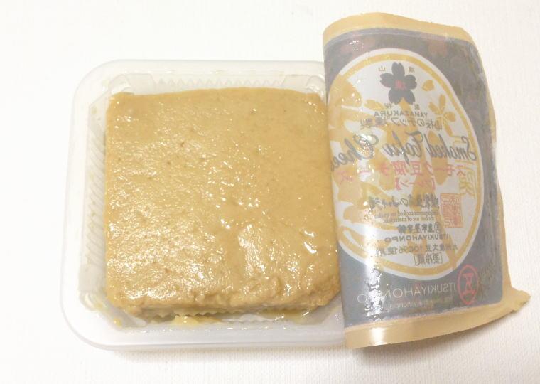 『スモーク豆腐チーズ』 中身