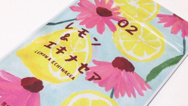 【熊本おみやげ】ほっとするハーブティー『レモン&エキナセア 02』