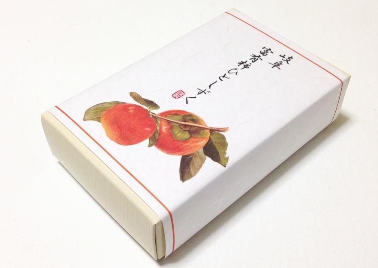 『岐阜富有柿ひとしずく』
