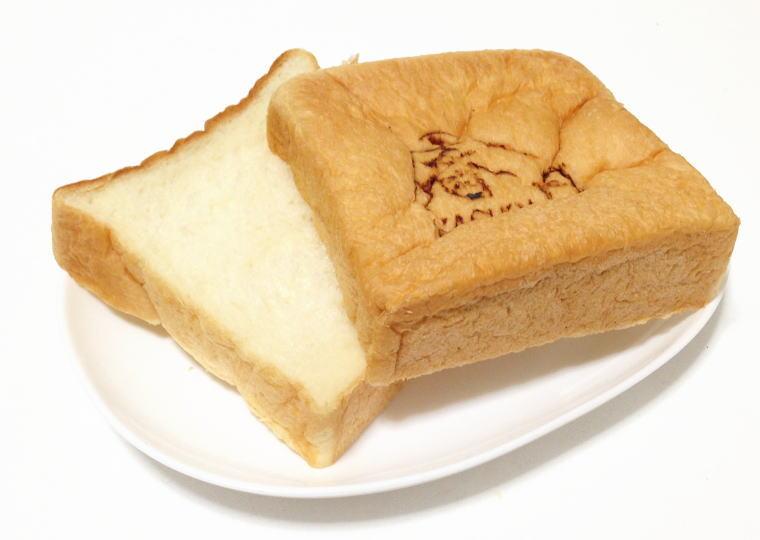 「食パン工房 春日」の食パン そのまま食べてみる