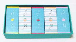 【名古屋おみやげ】夏季限定『ささらがた』4種のフルーツが色とりどりの錦玉羹に♪