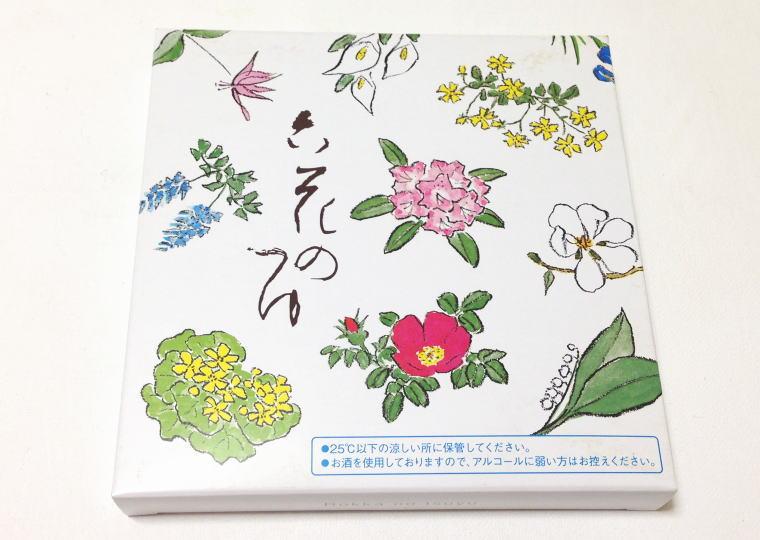 『六花のつゆ』