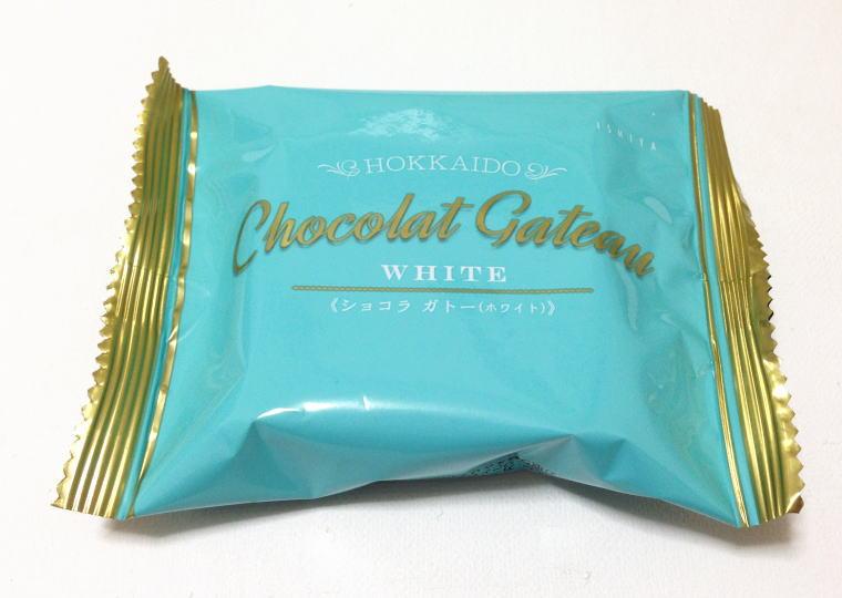 『ショコラガトー(ホワイト)』 個包装