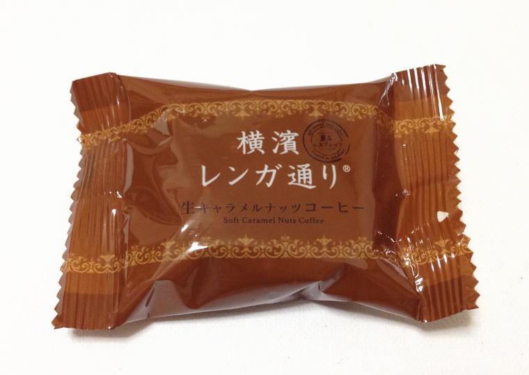 『横濱レンガ通り』コーヒー味 個包装