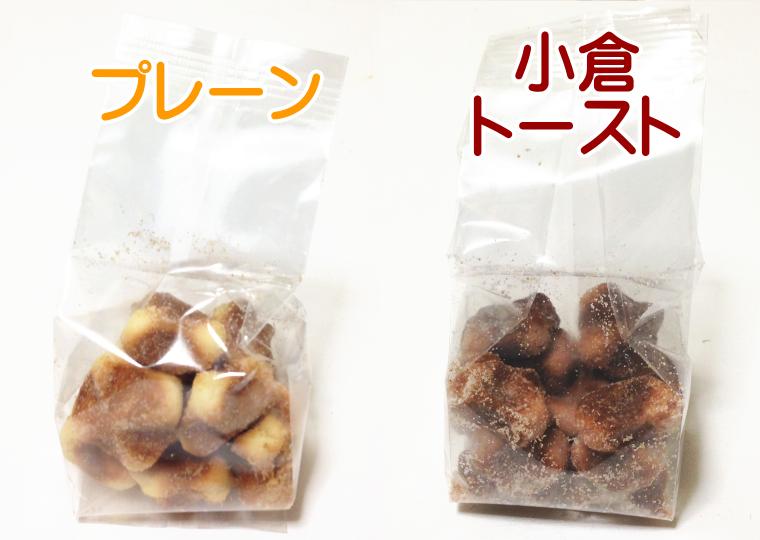 『コロコロワッフル キューブ』 プレーン 小倉トースト