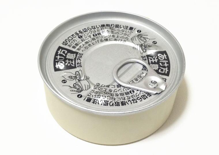 『くろまつない カマンベールチーズ』 缶