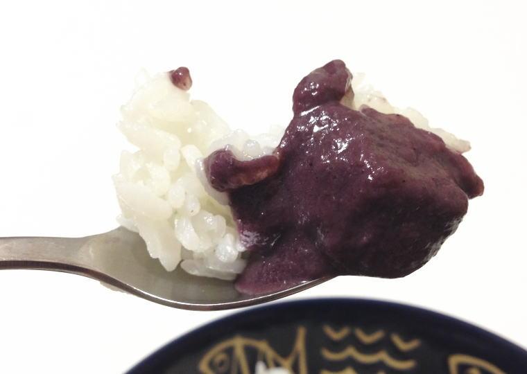 『北海道ハスカップカレー』 実食