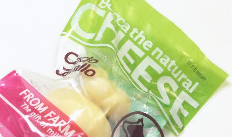 初めてのカチョカヴァロチーズどうやって食べる?【切り方と焼き方のまとめ】