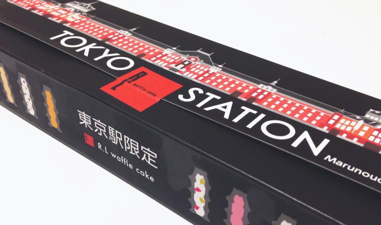 【東京駅限定】10種のお味が楽しめる!エール・エルのワッフルケーキ