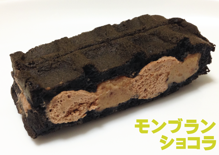 『ワッフルケーキ10個入り』 モンブランショコラ