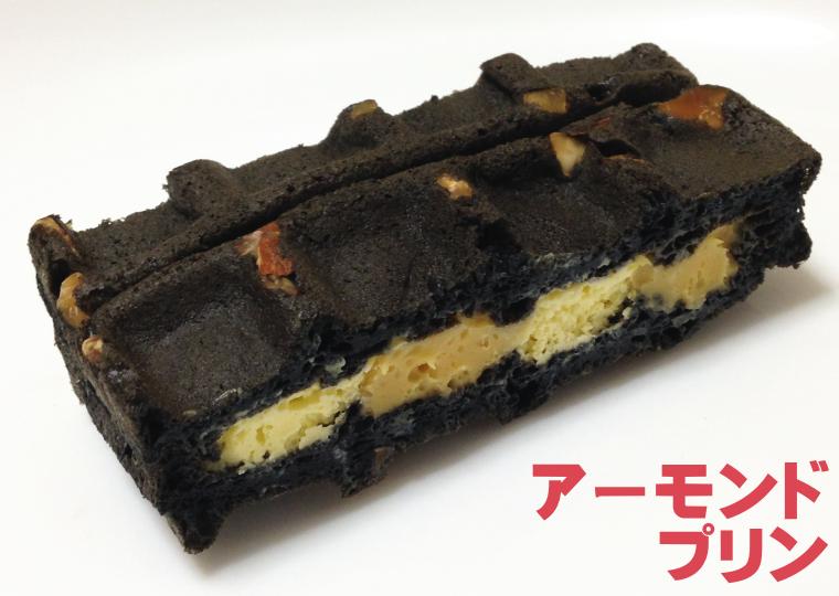 『ワッフルケーキ10個入り』 アーモンドプリン
