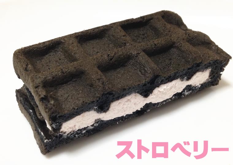 『ワッフルケーキ10個入り』 ストロベリー