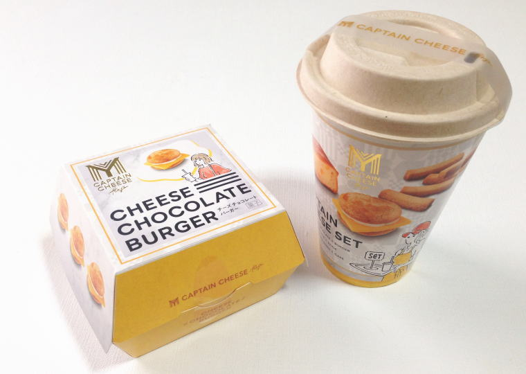 『チーズチョコレートバーガー』、『マイキャプテンチーズセット』