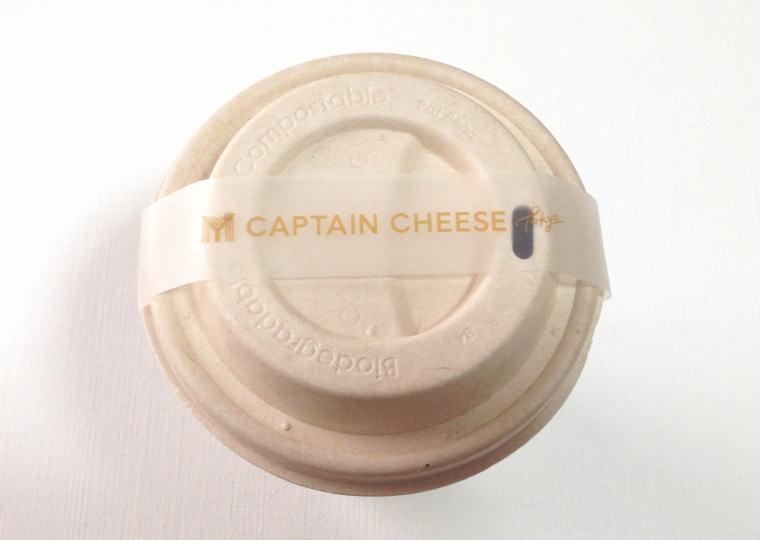 『マイキャプテンチーズセット』蓋