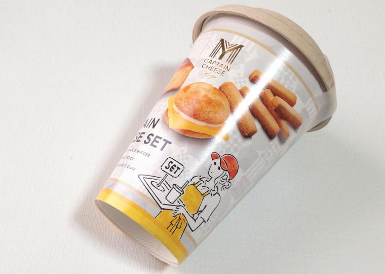 『マイキャプテンチーズセット』