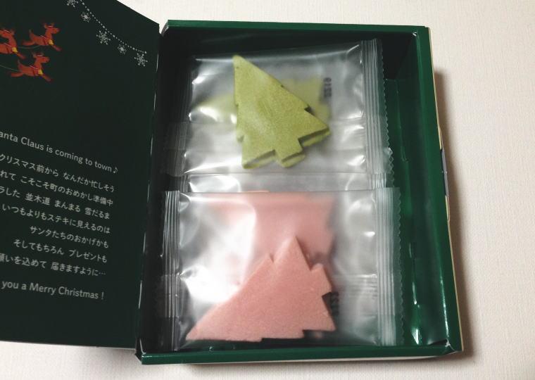 『とろける2色のツリーショコラ』開封