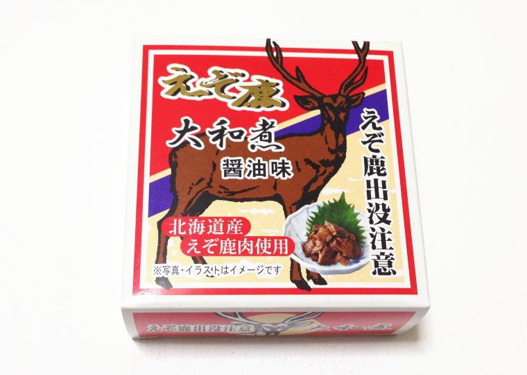 『えぞ鹿大和煮』