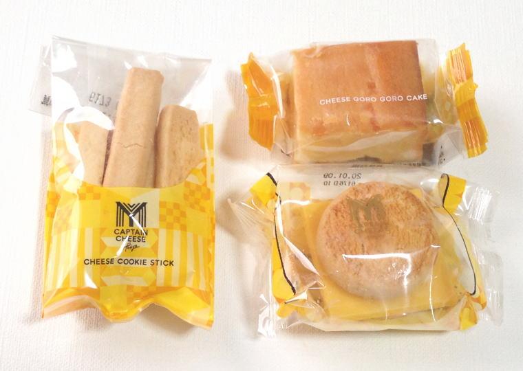 『チーズチョコレートバーガー』『チーズクッキースティック』『チーズゴロゴロケーキ』