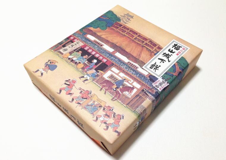 『福山城下餅』