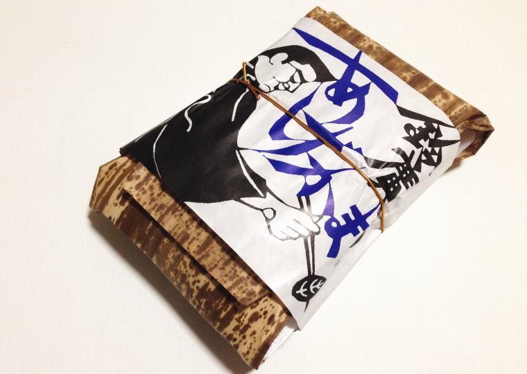 『あげかま竹皮包み』 中包装
