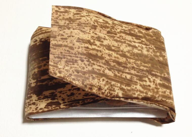 『あげかま竹皮包み』 竹皮