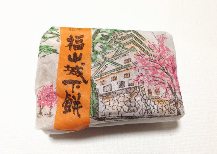 『福山城下餅』 個包装