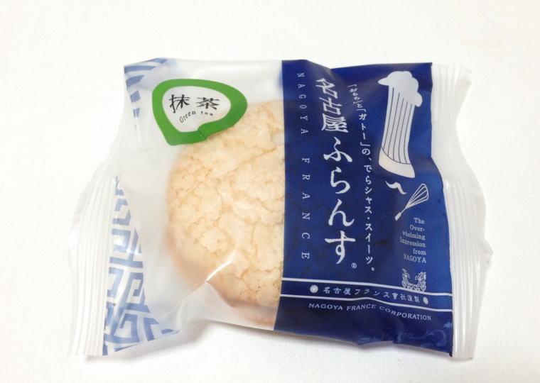『名古屋ふらんす』抹茶