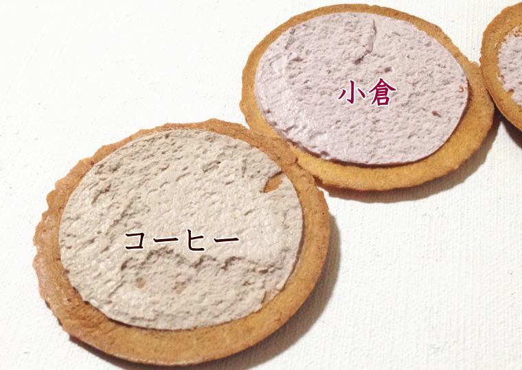 『名古屋モーニング珈琲』クリーム比較